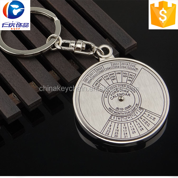 Metal 50-years calendar key chain to show <strong>date</strong>