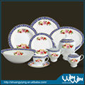 new design dinner set with flower print wwd-130095