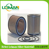 Alibaba China manufacturer AF2787 generator air filter