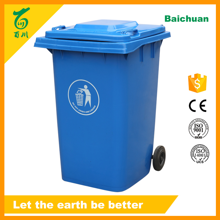 Plastic Outdoor 95 Gallon Recycling Garbage Container
