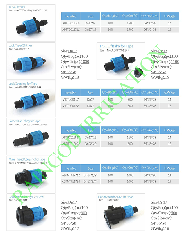 Hot Selling Drip Tape Fitting connectorion for lay flat hose