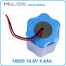 Mylion 18650 4.4ah lithium rechargeable 12 volt battery pack