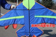 Yiwu diy kid kite