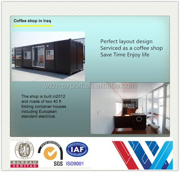 2015 new model shipping container homes mobile coffee shop cafe container