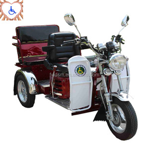 China 110cc handicapped 3 wheel passenger motorcycle