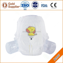 Softcare newborn baby cloth diaper cover in kenya