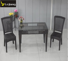 2 person rectangular tempered glass rattan dining table and dining chairs LRS41