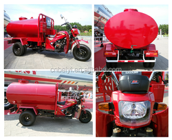 brand new adult rickshaw motorized three wheel water tank motorcycle for sale in Sudan