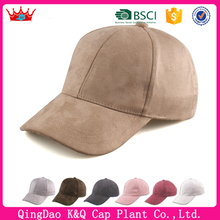 2017 Hot sell high quality suede caps baseball caps