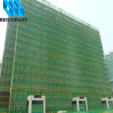 Top grade new HDPE warp knitted construction safety net