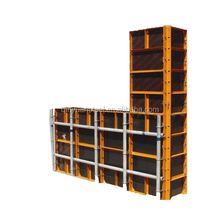 Qinyuan High Quality X Flat Tie For Construction Formwork, Concrete Euro Form Steel Profile Wall