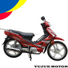 plastic fuel tank motorcycle/super pocket bike/street cub