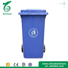 Hot selling wholesale wall mount trash can recycle bin with wheels 240L