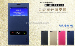 2015 PUDINI Goldsand series custom cell phone case for xiaomi mi3
