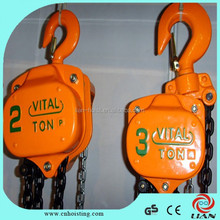 used xinxiang meat hoist