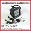 automobile parts car led light for SUV Tractor Truck Mining 3.07inch 20w Led working lights