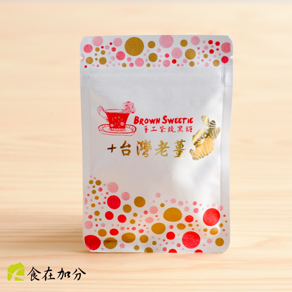 iso certified companies manufacture brown sugar bag packing