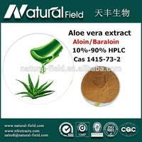 Handling 20 tons raw material pure natural aloe vera extract 20% aloin