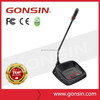 GONSIN DCS-3021 FS-FHSS Audio Wireless Congress System Conference System
