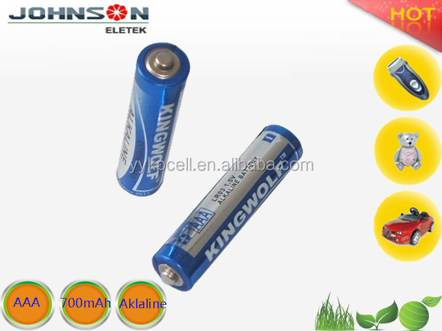 super environmental high-powered mp3 player with aaa battery