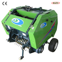 Good price of rice straw baling machine