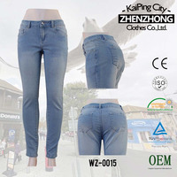 Latest Denims Women Jeans Motorcycle Jean Design Cool Pant