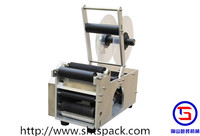 Factory Direct Sale JT 130 pvc shrink film label printing machine