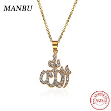 gold plated allah pendant charms P61171406