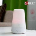 2017 trending Electric aroma diffuser with 7 corlos Led Lights