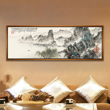 Chinese Calligraphy Painting Frame Oblong Studio Decor Picture Frames