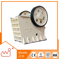 AC Motor less dust jaw crusher price list