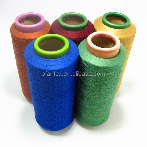 textured yarn polyester / shaoxing / polyester yarn