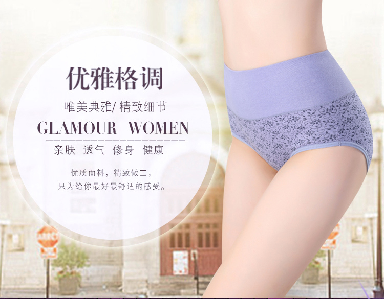 Ladies' Panty Slimming Lace Cotton Lingerie Woman Underwear