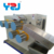 high quality PP PET strapping band production line packing belt making machine