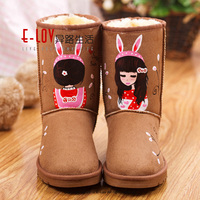 NO.U005LHot sales high quality and cheap woman fur boots