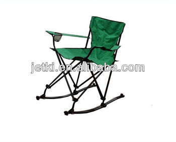 Rocking Chair - Buy Folding Rocking Chair,Folding Metal Rocking Chair ...