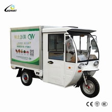 High quality tricycle engine and cargo electric philippine tricycle for sale
