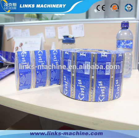 Cheap pvc hot shrink sleeve plastic bottle <strong>label</strong> price