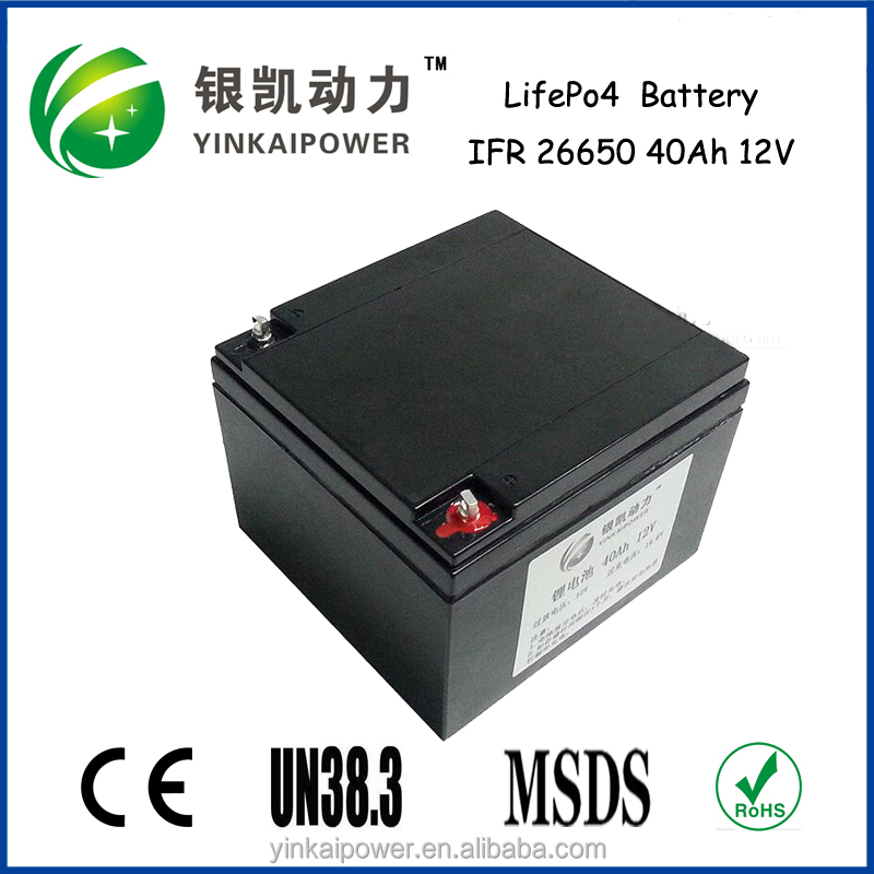 China customzied lifepo4 12v 40ah rechargeable light weight sla replacement battery pack