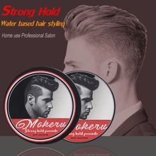 OEM Private Label 150g High Shine Strong Hold Pomade Water Based Hair Styling Pomade Wax For Men