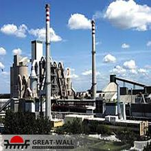 largest cement plant in the world