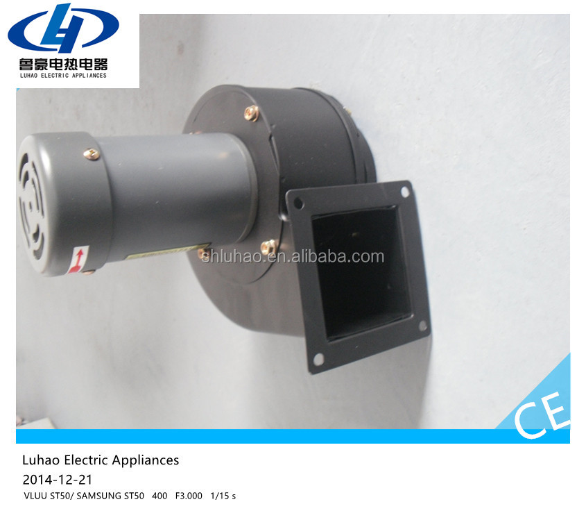 Centrifugal Blower For Ceramic Heater