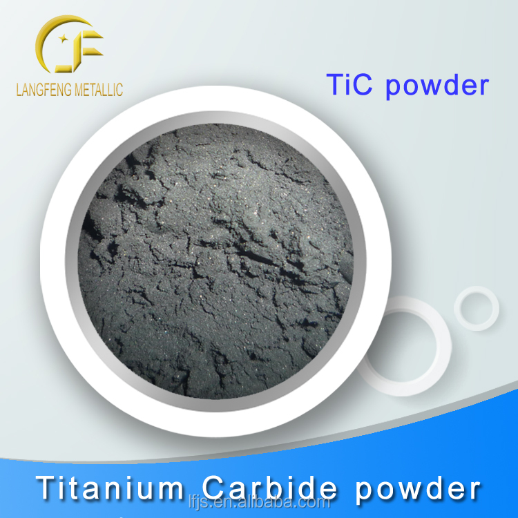High purity nano titanium carbide TiC powder price