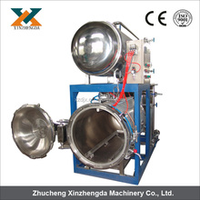 double layer water heating cooking retort