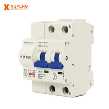New product solar panel (photovoltaic) mcb 2 pole 63A 6KA auto recloser circuit breaker