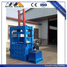 HIGH QUALITY Waste carton paper /cardboard packaging machine/ hydraulic full automatic baler press