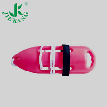 YJK-YL03 attractive design rescue life safeguard floating buoy