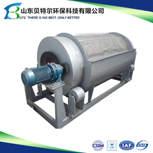 Rotary Drum Filter used in swimming pool water filtration system (50-500 cbm/hr.)