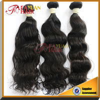 26inch 5A grade brazilian virgin hair free hair weave samples