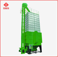 2018 new model Paddy Dryer, Rice Paddy Dryer grain dryer with lower consumption and bigger capacity From Manufacturer